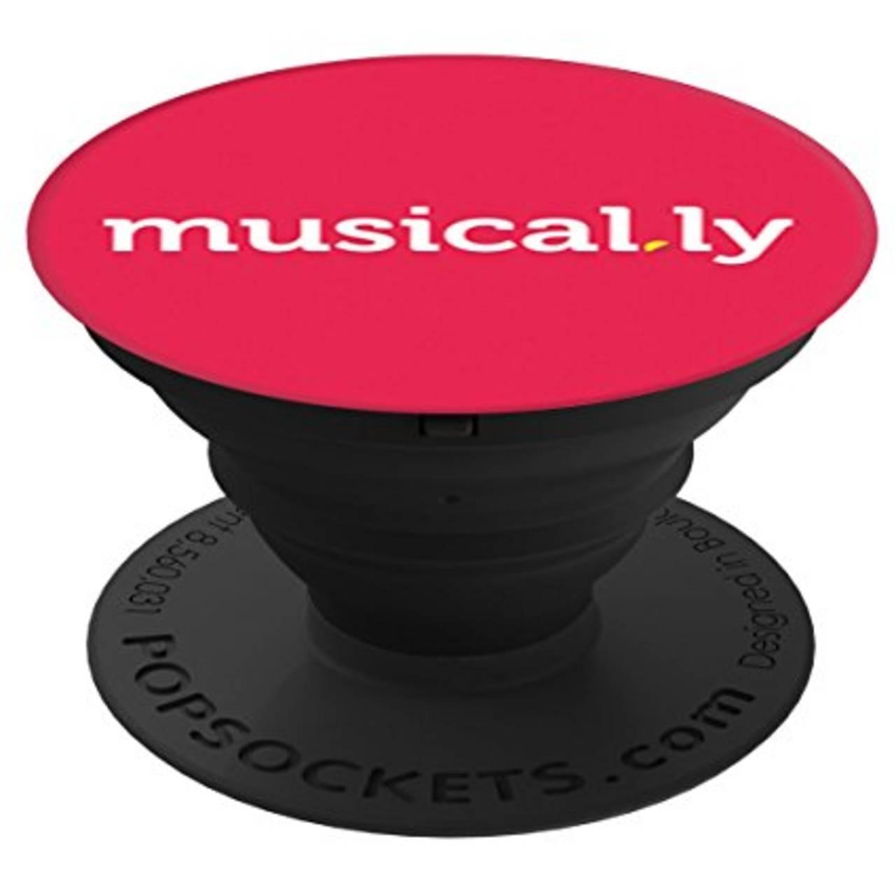 Musica.ly exige contenido inteligente
