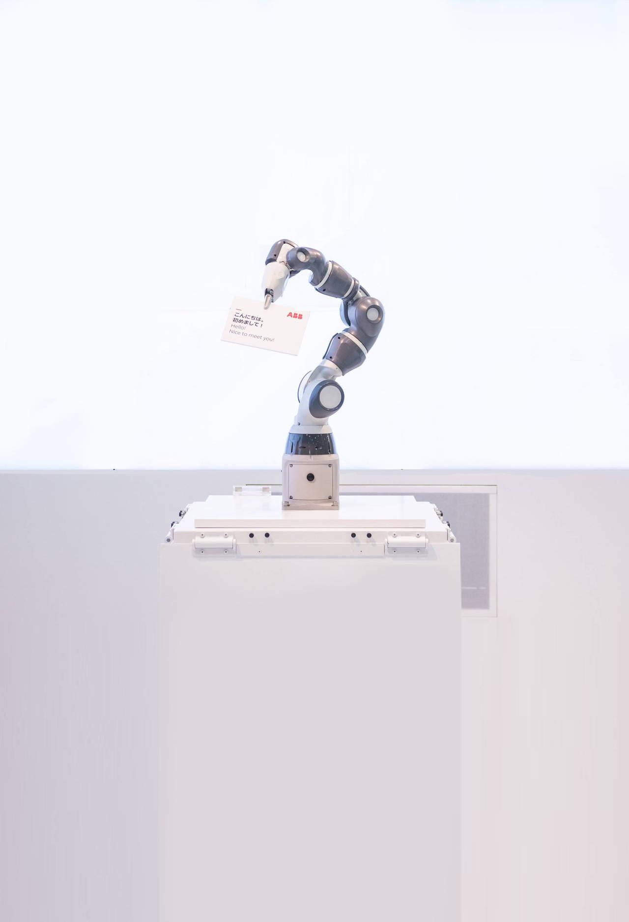 Lanzan robot colaborativo