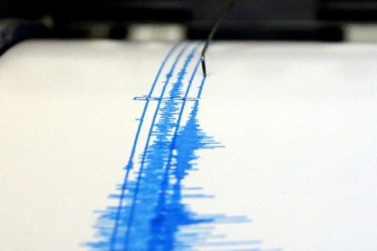 Se registra sismo de magnitud 2.2 en la CDMX